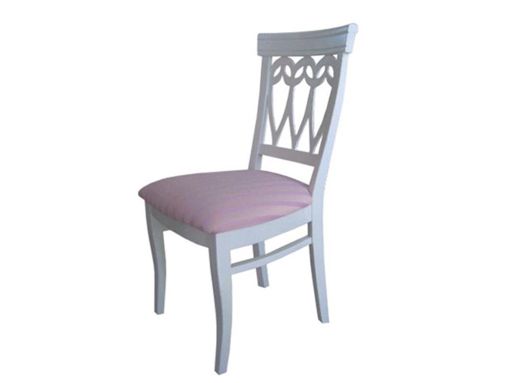 scaun Luis 2 crem