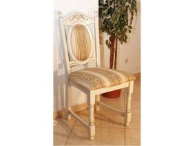 scaun alisia